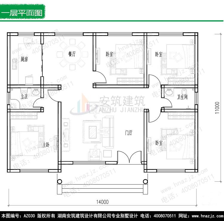 az030实用经济一层小别墅设计图纸农村平房设计图安筑